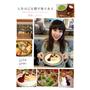杏桃屋UZNA OMOM♥香香甜甜的下午茶時光♥♥♥抹茶拿鐵真的太好喝啦(≧∇≦)/