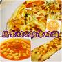 [食記]台北內湖江南街X拿披薩Naan&Pizza『2訪!!』X特別多元素的蔬食義式料理!!