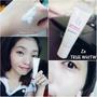 試用報告►夏日最重要的功課:防曬!!!♥Za 4D亮白UV防曬乳