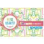【APP】樂客導航王全3D APP好康優惠中!
