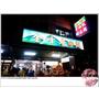 【美食】台北 ♥ 難以忘懷的古早味,金峰滷肉飯
