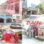 「Travel✈泰國2013」Day6 ★ 曼谷小歐洲 ⋄ The Circle主題商場