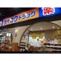 [沖繩]2015沖繩日本藥妝店必買.必敗.必下手之美國村的藥妝店讓人買到失心瘋都不想回家
