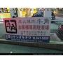 [沖繩必吃]沖繩自由行。日式燒肉吃到飽-牛角燒肉屋。那霸新都心~駅前店微漾美食好滋味