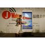 J Walker SIM日本上網推薦,上網吃到飽且結合優惠劵及旅遊情報,給你超划算且收訊品質良好的服務
