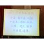 夢想街57台演講下半年度精彩分析