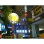 台中美食....大三元飯店(便當)