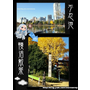 享受早晨美好時光一路就從上野不忍池慢步至根津神社吧!