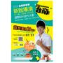 2015台南美食節系列活動:新銳導演國際短片創作大賽開跑 首獎20萬元!