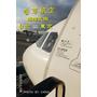 【2014賞楓東京】廉價般空第二彈_香草航空初體驗