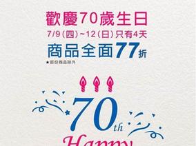【KRYOLAN歌劇魅影】7/9~7/12 商品全面77折,邀您一起美美做公益!