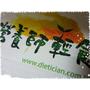 咪曉ㄒㄩㄢ 試飲分享 ❤ 健康代餐纖體排毒 營養師輕食 冷壓輕食蔬果汁