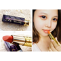 【彩妝】FORENCOS 浪漫流言顯色唇膏❤#505 試用分享