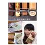 最好吃的彌月蛋糕♥ chochoco巧克力脆片生乳酪捲♥