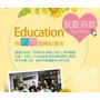 公益活動 - 給孩子一份希望幸福上學去 【忠義基金會】百元愛心捐 (做公益贈獎請見文末)