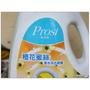 【體驗】香水優雅的秘密-Prosi 普洛斯 橙花蜜絲香水洗衣凝露