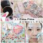 【生活好物】真的是可愛又療癒的 ::日本Pikka Pikka  毛孔潔淨布 :: 最細纖維。一布多用途…接睫保養、洗臉清潔、精品拭淨布
