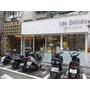 二訪貝貝西點Les Bébés Cafe & Bar ~♥ 清新可愛氣氛 baby杯子x法式吐司下午茶