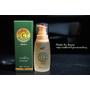 [TRY/保養] 夏日水嫩保濕推薦--荷柏園洋甘菊修護保濕精華液