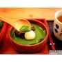 【桃園冰店】暖食涼品-超有FU的日式冰店.冰霜/挫冰/小品/甜點
