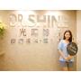 【醫美】只要小小微調五官變立體了 ✿ DR.SHINE 光澤診所 ✿  Princess 公主玻尿酸,創造自然立體新感受 ◣