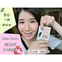 [彩妝]86小鋪Miss Hana完美無痕三色遮瑕膏,高保濕x高延展度平價彩妝