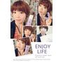 韓國OUNI保養品~給你的皮膚吃頂級人蔘及特殊韓方滋補一下~原來變美就是那麼簡單!