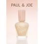 Paul&Joe週年慶,糖瓷絲潤隔離乳S