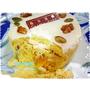 咪曉ㄒㄩㄢ 幸福魔法 ❤ 台南起士公爵 季節限定 4吋暮光南瓜乳酪蛋糕