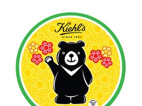 紐約保養品牌KIEHL'S契爾氏 X 亞洲天王蘇有朋,攜手「擁抱微笑黑熊」