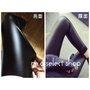 【buy】韓國超火~LET'S DIET-內刷絨毛保暖皮褲