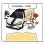 生活:籃球我最尬,三菱 COLT PLUS X-SPORTS 勁攻版特仕車