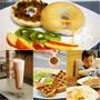 果物頌▋宜蘭市早午餐、下午茶、咖啡~使用在地小農契製作新鮮果汁搭配美味果鬆餅/貝果、伯爵蘋果醬好特別