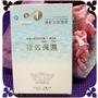 ♡♡【Pandia潘媞亞】女神系列1┿1清新水感面膜:讓保養也1┿1 ♡♡