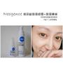 【保養】臉部局部加強保濕保養法♥♥霓淨思玻尿酸保濕眼霜+保濕精華