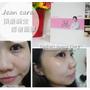 ▌保養 ▌名麗美妍Jean care 頂級瞬效修復面膜♥專業醫美系列~修復溫和受傷敏感肌!