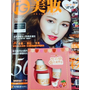 [推薦] ♥ FG美妝雜誌10月號~ 實用內容 & 超值贈品 ♥