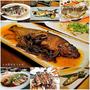 『台中魚料理攻略』精選24家魚料理餐廳。不同魚料理作法呈現出多樣好滋味,愛吃魚的你無法錯過的懶人包
