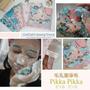 ▌清潔 ▌(文末贈獎)Pikka Pikka 毛孔潔淨布♥世界最細纖維布!起泡力超強~洗臉超舒服!
