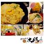 【旅遊】日本.大阪●梅田「ぐでたまかふぇ」蛋黃哥主題CAFE〜期間延長決定!〜錯過可惜啊啊啊❤