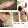 台灣頂級原生酵素皂♥慕沐♥清潔好物(≧∀≦)