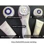 【保養】CLARISONIC科萊麗洗臉機界的LV 機王來了::SMART PROFILE音波洗臉::