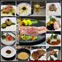 【松築創作和食料理】高CP值!!高貴、細緻、鮮美和食料理..值得一訪再訪
