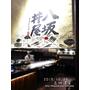 初次遇見平價CP值破表的日式料理_八坂丼屋(高雄遠百店)