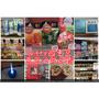[東京必買]東京自由行必買戰利品◆小資族到東京必敗伴手禮、必買電器、必買家電、限定商品,輕鬆扛回來