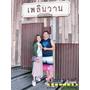 【泰國】BKK自由行六天五夜 Day2 華欣 Plearn Wan懷舊市集 彩色繽紛挫冰 生日馬克杯
