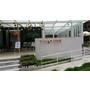 JNTO Beauty Journey+Tokyo Luxey Meetup 溫泉、美食、美景、日本美妝,日本美之旅旅遊,讓人身心靈都變美的旅程限定熱賣中