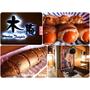「食記」天冷放鬆小酌的好去處❤木庵食事處。日式居酒屋
