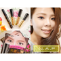【眼部彩妝】讓眼部妝感更加提升的小工具░  N.A.F 系列眼部彩妝品 ░  (眼部防暈打底膏 + 3D根根分明睫毛膏+ 美眉修色染眉膏 )
