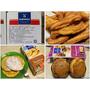 (懶人烘培食譜)【西班牙Harimsa】-鬆餅預拌粉+馬芬蛋糕預拌粉+吉那棒預拌粉